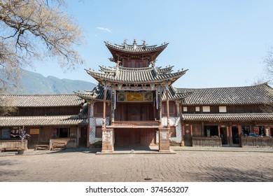 YUNNAN, CHINA - MAR 20 2015: Shaxi Ancient village. a famous Ancient village of Jianchuan, Yunnan, China.