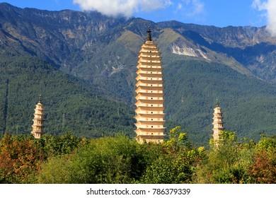 Yunnan Province Dali , Pagodas park