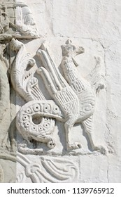 YURYEV-POLSKY, VLADIMIR OBLAST / RUSSIA - AUGUST 09 2015: Details of the bas-relief on the outer wall of St. George's Cathedral in Yuryev-Polsky. Golden Ring of Russia.