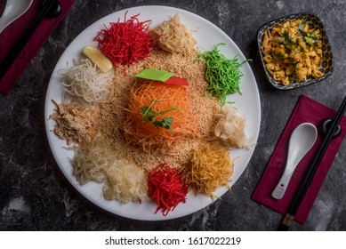 Yusheng, yee sang or yuu sahng, or Prosperity Toss, also known as lo hei is a Cantonese-style raw fish salad. It consists of strips of raw fish, mixed with shredded vegetables and a variety of sauces.