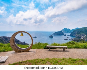 Yusuge (Late yellow daylily) Park is located in Aiai Misaki cape in the southernmost point of the Izu Peninsula, Shizuoka Prefecture, Japan. Southern Izu is surrounded by natural, seasonal color.