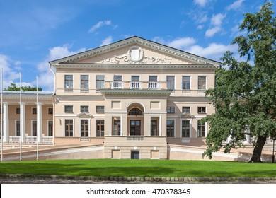 Yusupov Palace at Sadovaya Street/ Fontanka river in St. Petersburg, Russia