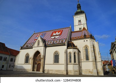 ZAGREB, CROATIA - 12/23/2018: The Church of St. Mark (Croatian: Crkva sv. Marka), the parish church of old Zagreb, Croatia, located in St. Mark's Square.