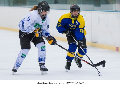 ZAGREB, CROATIA - FEBRUARY 10, 2018: DBEL womans ice hockey Salata winter classic match between KHL Gric Zagreb and MAC Marilyn Budapest. Woman hockey player in action.