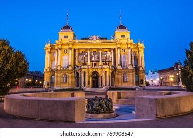 Zagreb, Croatia - JULY 17, 2017: Croatian National Theater in Zagreb, Croatia