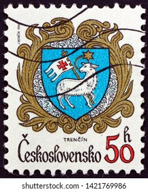 ZAGREB, CROATIA - JUNE 2, 2019: a stamp printed in Czechoslovakia shows Arms of Trencin, a city in western Slovakia, circa 1982