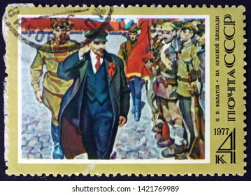 ZAGREB, CROATIA - JUNE 2, 2019: a stamp printed in Russia shows Lenin on Red Square, painting by K. V. Filatov, 107th anniversary of the birth of Lenin, circa 1977