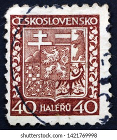 ZAGREB, CROATIA - JUNE 2, 2019: a stamp printed in Czechoslovakia shows National coat of arms, circa 1937