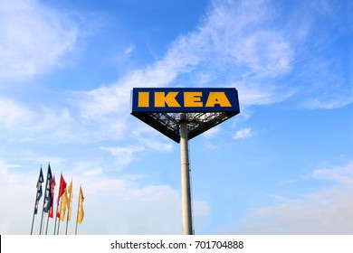 Zagreb, Croatia - June 22, 2017: Ikea sign against the blue sky. Ikea is the world's largest furniture retailer.