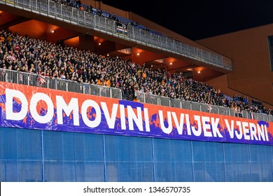 ZAGREB, CROATIA - MARCH 21, 2019: UEFA EURO 2020 Qualifying round, Group E. Croatia VS Azerbaijan. Croatian supporters on north stand.