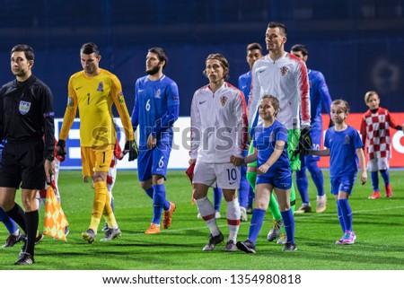 275cdb19822 ZAGREB CROATIA MARCH 21 2019 UEFA Stock Photo (Edit Now) 1354980818 ...