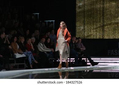 ZAGREB, CROATIA - MARCH 28: Fashion model wearing clothes designed by Ana Maria Ricov on the 'Fashion.hr' show on March 28, 2014 in Zagreb, Croatia.