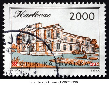 ZAGREB, CROATIA - NOVEMBER 1, 2018: a stamp printed in Croatia shows view of Karlovac, Croatian City, circa 1993