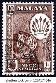 ZAGREB, CROATIA - NOVEMBER 1, 2018: a stamp printed in Malaya shows Tiger, Panthera Tigris, Animal, circa 1957