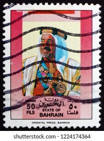 ZAGREB, CROATIA - NOVEMBER 1, 2018: a stamp printed in the Bahrain shows Sheik Isa bin Salman Al Khalifa, circa 1989