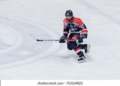 ZAGREB, CROATIA - NOVEMBER 10, 2017: EBEL ice hockey league match between Medvescak Zagreb and Bolzano Foxes. Hockey player Samson MAHBOD (22)