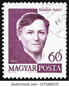 ZAGREB, CROATIA - NOVEMBER 22, 2019: a stamp printed in Hungary shows Kato Haman, was a Hungarian Esperanto and Communist Activist, circa 1960