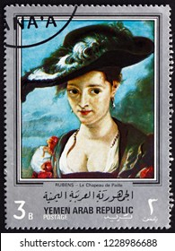 ZAGREB, CROATIA - NOVEMBER 3, 2018: a stamp printed in Yemen Arab Republic shows The Straw Hat, painting by Sir Peter Paul Rubens (1577-1640), circa 1968
