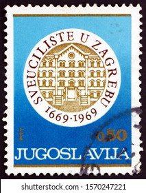 ZAGREB, CROATIA - NOVEMBER 3, 2018: a stamp printed in Yugoslavia shows Seal of Zagreb University, University of Zagreb, 300th Anniversary, circa 1969