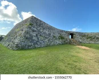 Zakimi Castle is a Ryukyuan gusuku in Yomitan, Okinawa.