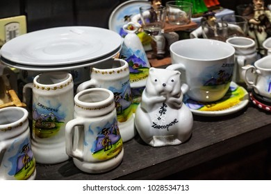 ZAKOPANE, POLAND - JANUARY 03, 2015: Souvenirs  in a shop window in Zakopane. Town known as the winter capital of Poland. It is a popular destination for tourism.