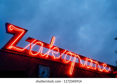 Zakopane, Poland - Sept 4, 2018: Zakopane neon sign at Night. Zakopane is a town in the extreme south of Poland. It lies in the southern part of the Podhale region at the foot of the Tatra Mountains.