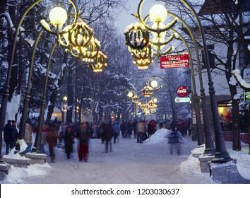 Zakopane, Tatry Mountains, Poland: January, 2011 - Krupowki Street during Christmas