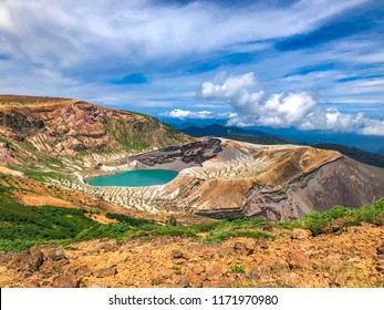 Zao Okama (Crater Lake), Miyagi Prefecture,Japan