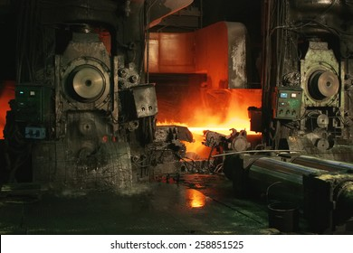 Zaporozhye, UKRAINE - 26 November 2008: Metallurgical factory. industrial processes of melting the metal