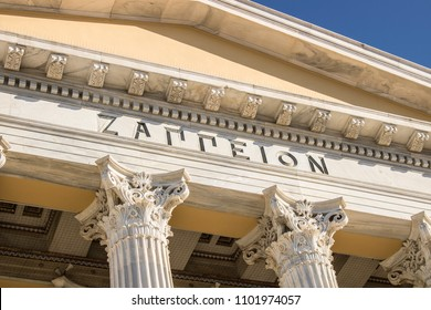 Zappeion / Athens , Greece. Photo from iconic public Zappeion hall interior with unique white colonnade used for events, Athens historic center, Attica, Greece