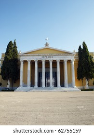 Zappeion neoclassical building, Athens, Greece
