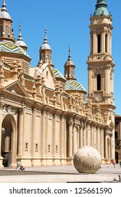 ZARAGOZA, SPAIN - AUGUST 9: Basilica Cathedral of Our Lady of the Pillar on August 9, 2011 in Zaragoza, Spain. It is supposed to be the first dedicated to Holy Mary.