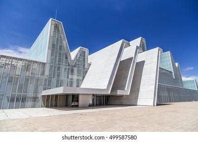 ZARAGOZA,SPAIN-MAY 29,2014: Modern architecture, building in Expo 2008 site,  Congress Palace, Palacio de Congresos, Zaragoza, Spain.