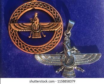 Zarathustra Symbol farvahar