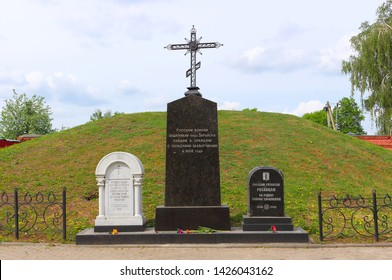 Zaraysk, Russia-May 12, 2019: Monuments on mass grave of soldiers of the Moscow-Arzamas militia who died from the Polish invaders during the defense of the Zaraysk city in 1608 during Time of Troubles