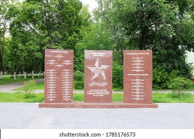Zarja, Moscow region/Russia - Jul 2020: monument to 75th anniversary of the Victory date, with a list of local soldiers
