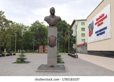 Zarja, Moscow region/Russia - Jul 2020: monument to soviet marshal Batitsky P.V.