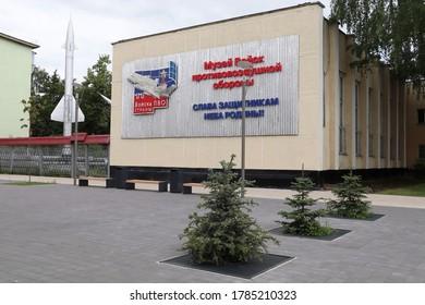 Zarja, Moscow region/Russia - Jul 2020: museum of antiaircraft guns