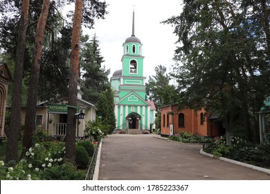 Zarja, Moscow region/Russia - Jul 2020: temple after Reverend Savva Storozhevsky