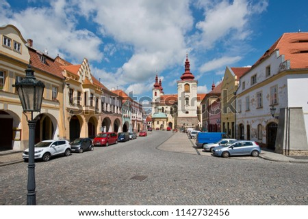ZATEC TOWN,  CZECH REPUBLIC - June 26, 2016:Empty  Hostalkovo square in the morning