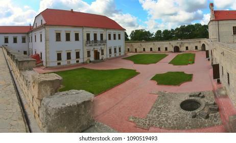 ZBARAZH, TERNOPIL REGION, UKRAINE- August 25, 2008 : Panoramic view of Zbarazh castle.