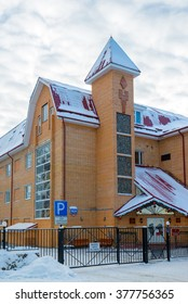Zelenograd, Russia - January 24.2016. Two star hotel Record in the winter