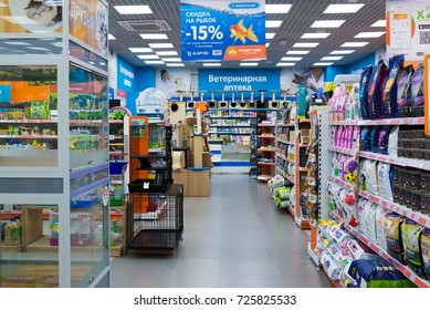 Zelenograd, Russia - September 15. 2017. Interior of pet store Four paws at a mall Panfilov