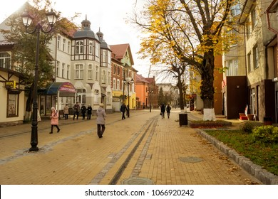 ZELENOGRADSK, KALININGRAD REGION, RUSSIA - OCTOBER 18, 2017: People walk on a pedestrian street in Zelenogradsk.