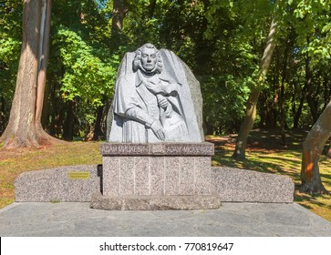 Zelenogradsk, Russia - July 22, 2017: The monument to Adam Mitskevich. Granite sculpture by Valery Kovalev.