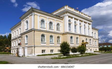 Zemstvo Administration (City Administration building). Kamyshlov. Sverdlovsk region. Russia.