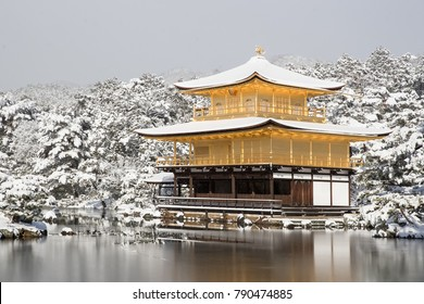 Zen temple Kinkakuji ( Golden Pavilion ) with snow fall in winter 2017. Kinkakuji is one of Kyotoâ??s leading temples and Recognized by UNESCO as a World Cultural Heritage