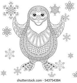 Winter Coloring Page Images Stock Photos Amp Vectors