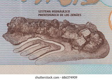 Zenu artificial water channels on the twenty thousand Colombian pesos bill