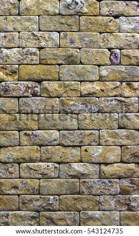 Zeolite Decorative Stone Cladding Tile Building Stock Photo (Edit ...